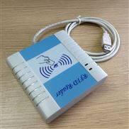 M1射频卡读写器/IC卡读卡器 MHCX-02M