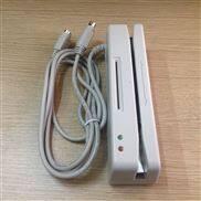 银行磁卡阅读器/药店磁条卡机 MHCX-432K