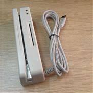 磁卡阅读器批发价 MHCX-432KU