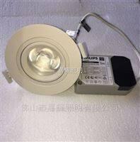 RS391B/GD391B飞利浦圆形方形LED嵌入式天花射灯格栅灯