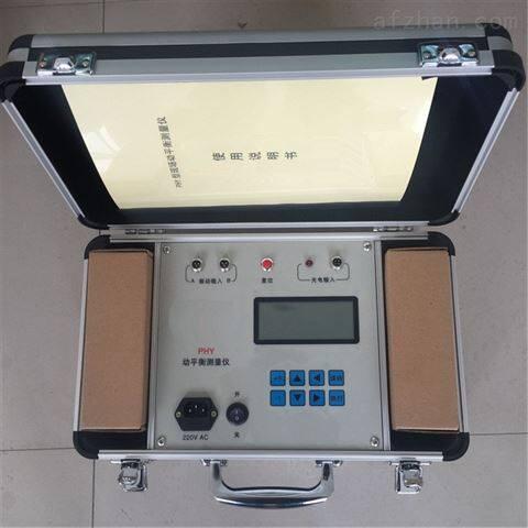 智能VT800型现场动平衡测量仪