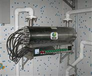 通化水泵配套紫外線消毒器裝置