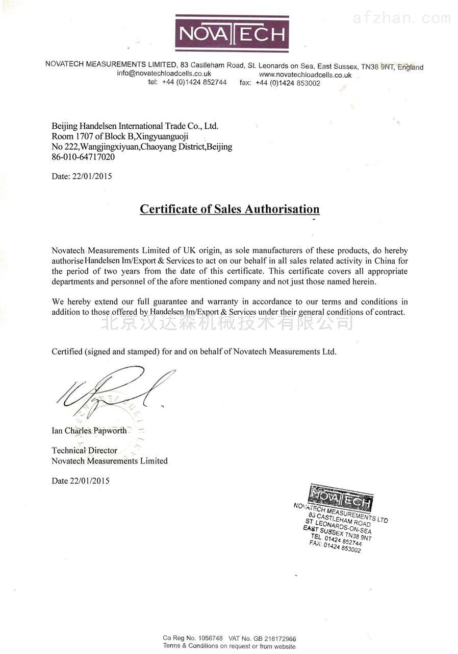 Novatech代理证