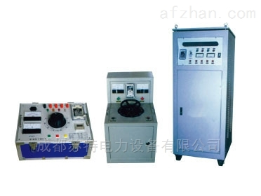 工频耐压试验装置生产商/承试设备四级