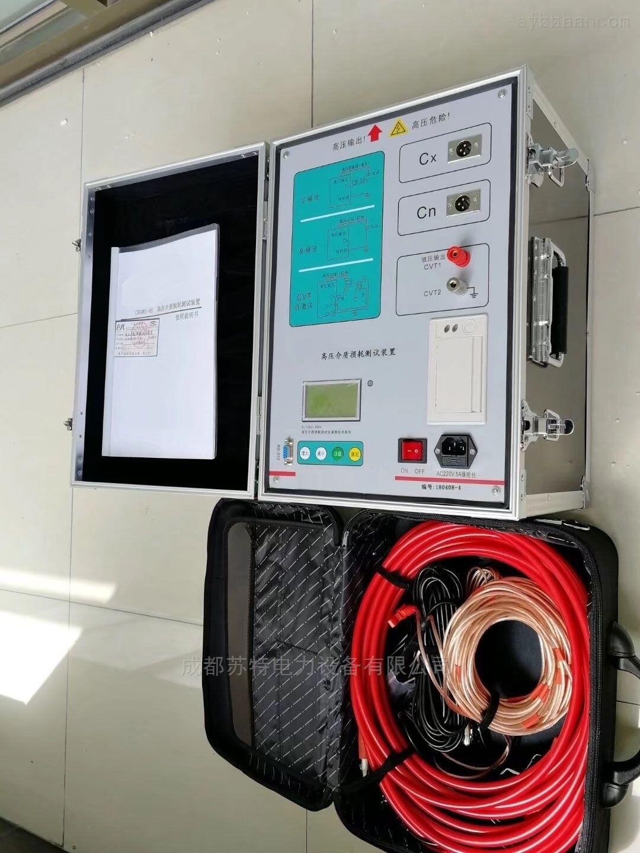 全自动抗干扰介质损耗测试仪生产厂家