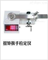 扭力扳手测试仪_工具测量扭力仪器