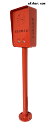 SV-6002T-P立柱型室外防水一键求助对讲终端