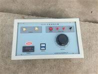 SLQ-2500A温控大电流发生器厂家