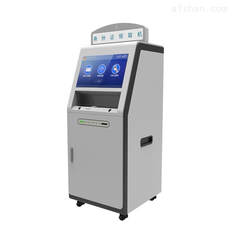 钱林证件领证机QL-ZZ L21H,证件发证机