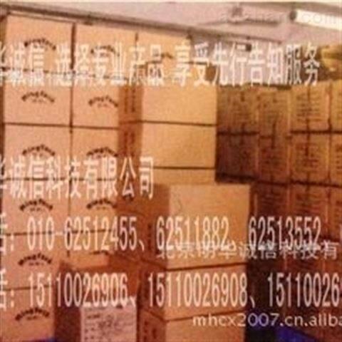 明泰IC卡刷卡器衛生站讀卡器URD-R110
