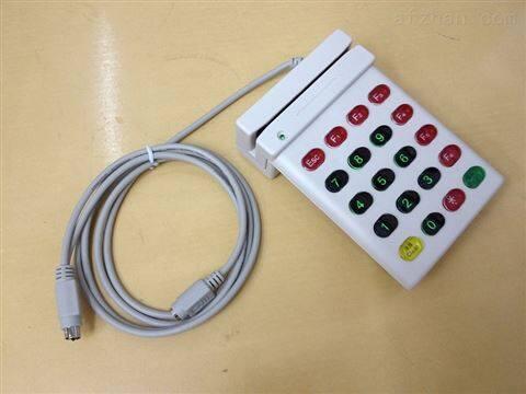 饭店会员卡刷卡机/密码键盘 MHCX-755