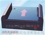 图书防盗解码器,图书磁条充磁器和消磁器