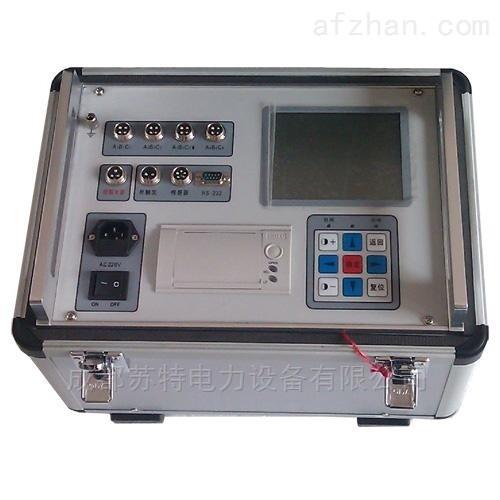 三级承试设备 HN7088断路器特性测试仪