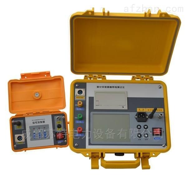 YBL-V可充电氧化锌避雷器测试仪