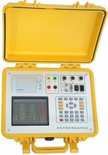 MOV-35KV氧化锌避雷器测试仪 电力承装三级