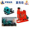 坑道钻机液压系统污染的防止