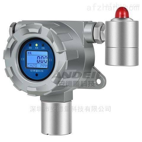24小时在线监测二氧化氮气体浓度检测仪