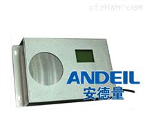 在线监测仪粉尘颗粒物PM2.5