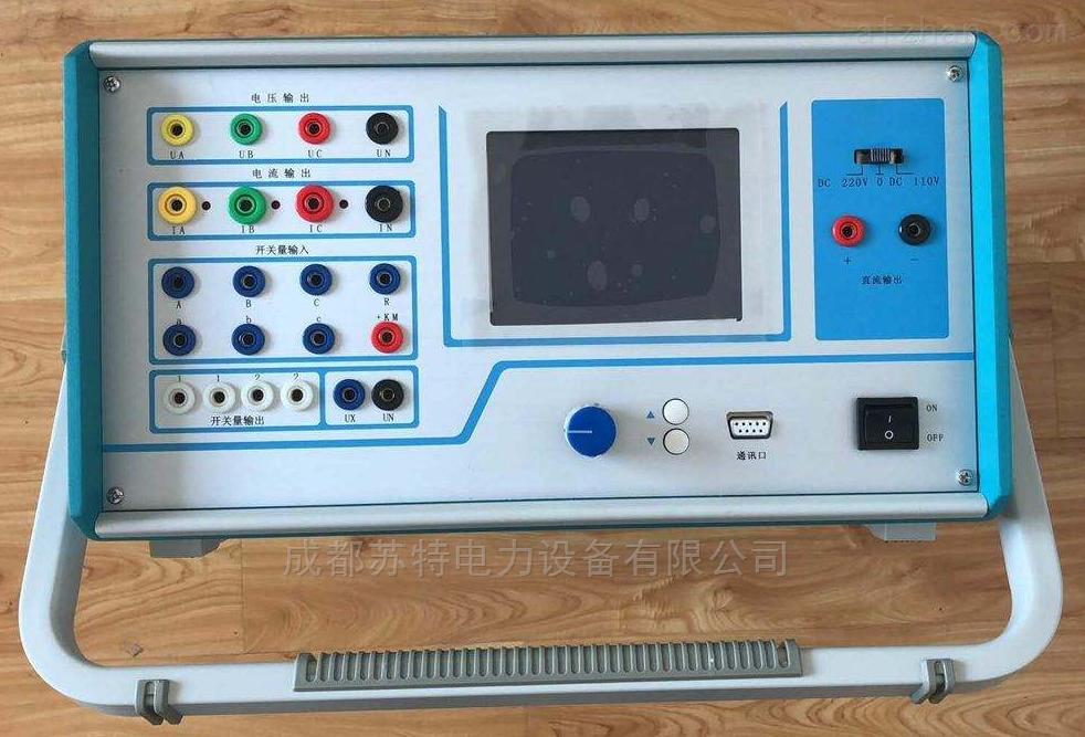三相继电保护测试仪厂家/价格 承试设备