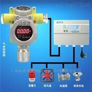 电厂六氟化硫气体报警器