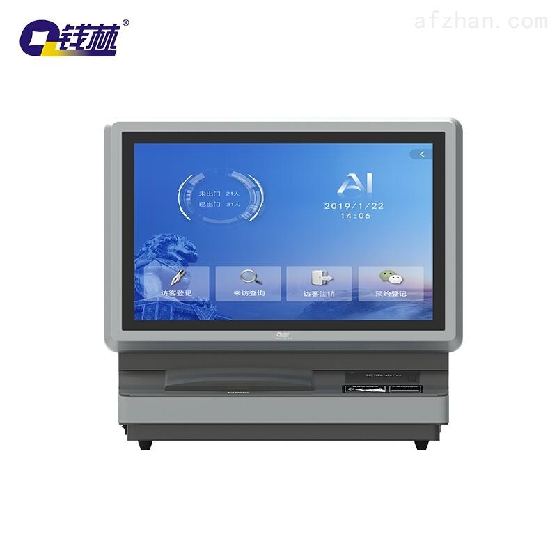 访客登记机QL-FK T19E身份登记 身份阅读机