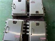 大批量供BXK不銹鋼防爆電箱、周期短|品質優