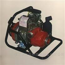 森林高压水泵 森林消防接力水泵 高压消防泵