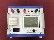 防静电发电机交流阻抗测试装置