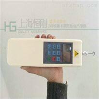 插拔力测力计供应20公斤 30公斤 50公斤插拔力数显拉力计