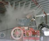 工矿企业喷雾除尘设施设备公司