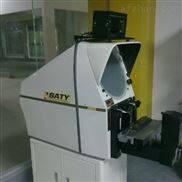 英国BATY光学测量仪器