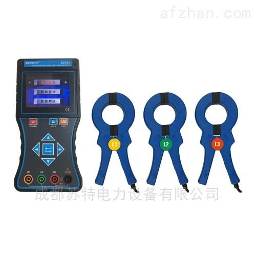 高精度数字相位伏安表/电力三级承试设备