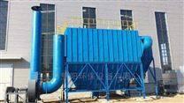 电厂锅炉除尘器改造达标排放要点