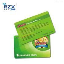 MIFARE Plus? X 2K智能卡