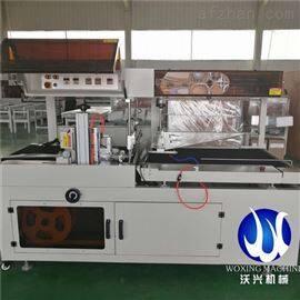 BF-750厂家生产销售相框画板全自动收缩膜封切机