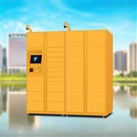 ZL6814智能快遞柜制造廠家包運輸安裝