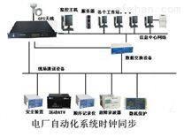 北斗卫星校时系统-电脑网络校时器