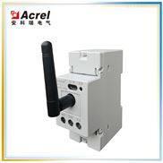 安科瑞AEW110無線通訊接收器