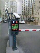 红绿灯车牌识别设备供应