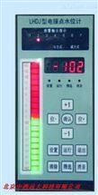M396835电接点液位计控制表HF45-LHDJ-19 /M396835