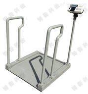 残疾人专用带扶手轮椅秤