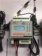 ARCM300-Z-2G(40mA)智慧用電在線監控裝置