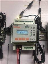 智慧用电在线监控装置ARCM300-Z-2G(250A)
