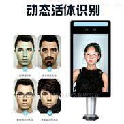 百视慧通 动态人脸识别管理系统