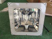 海洋王低顶灯 金属卤化物灯 MH150W灯泡