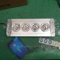LED地溝燈12W 海洋王頂燈現貨 24V到220V