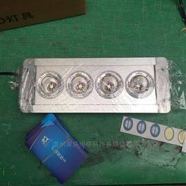 NFC9121LED12W照明灯/变电所灯/海洋王让光尽期所能