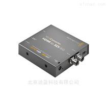 Blackmagic Mini Converter 转换器
