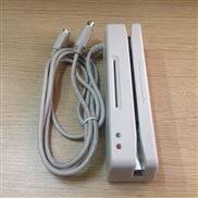 磁条读卡器|明华诚信MHCX-435K|访客机