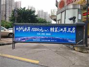 許昌智能廣告道閘小區超大道閘廣告